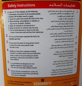 ارشادات السلامة تركيب غاز مركزي