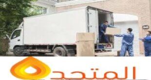 شركة نقل العفش بالرياض عمالة مدربة و محترفة