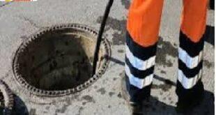 انسداد المجاري الصرف الصحي