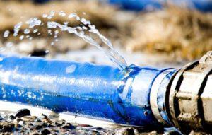 الشركة المتحدة لخدمات تسربات المياه