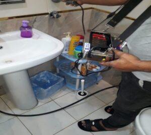 كشف تسربات مياه الحمامات