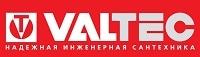 شركة VALTEC لتصنيع مواسير المياه